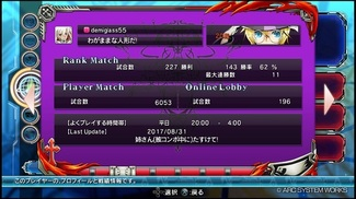 BLAZBLUE CENTRALFICTION_20170831050431.jpg