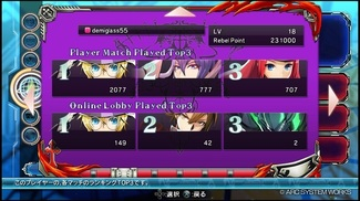 BLAZBLUE CENTRALFICTION_20170831050439.jpg